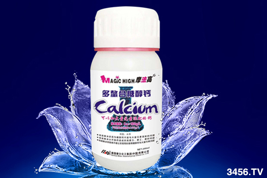 糖醇钙是什么 糖醇钙与螯合钙区别