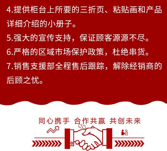 灞变笢鏂板畯绂忚偉涓氭湁闄愬叕鍙哥敾鍐岋紩_14.jpg
