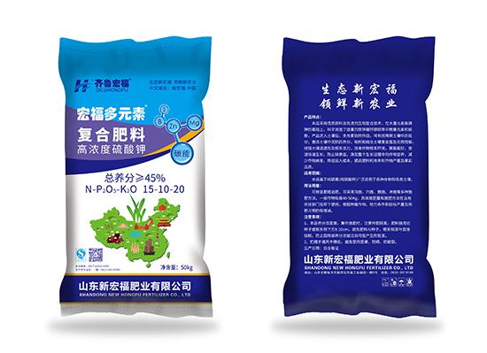 碳能高浓度硫酸钾复合肥料15-10-20-宏福多元素-新宏福