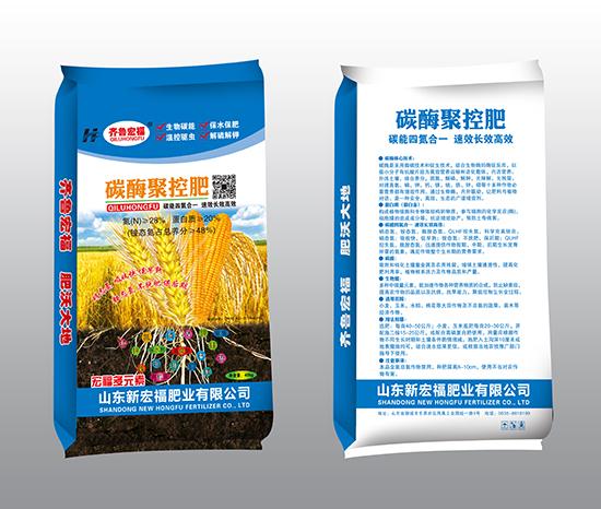 40kg碳酶聚控肥-齐鲁宏福-新宏福
